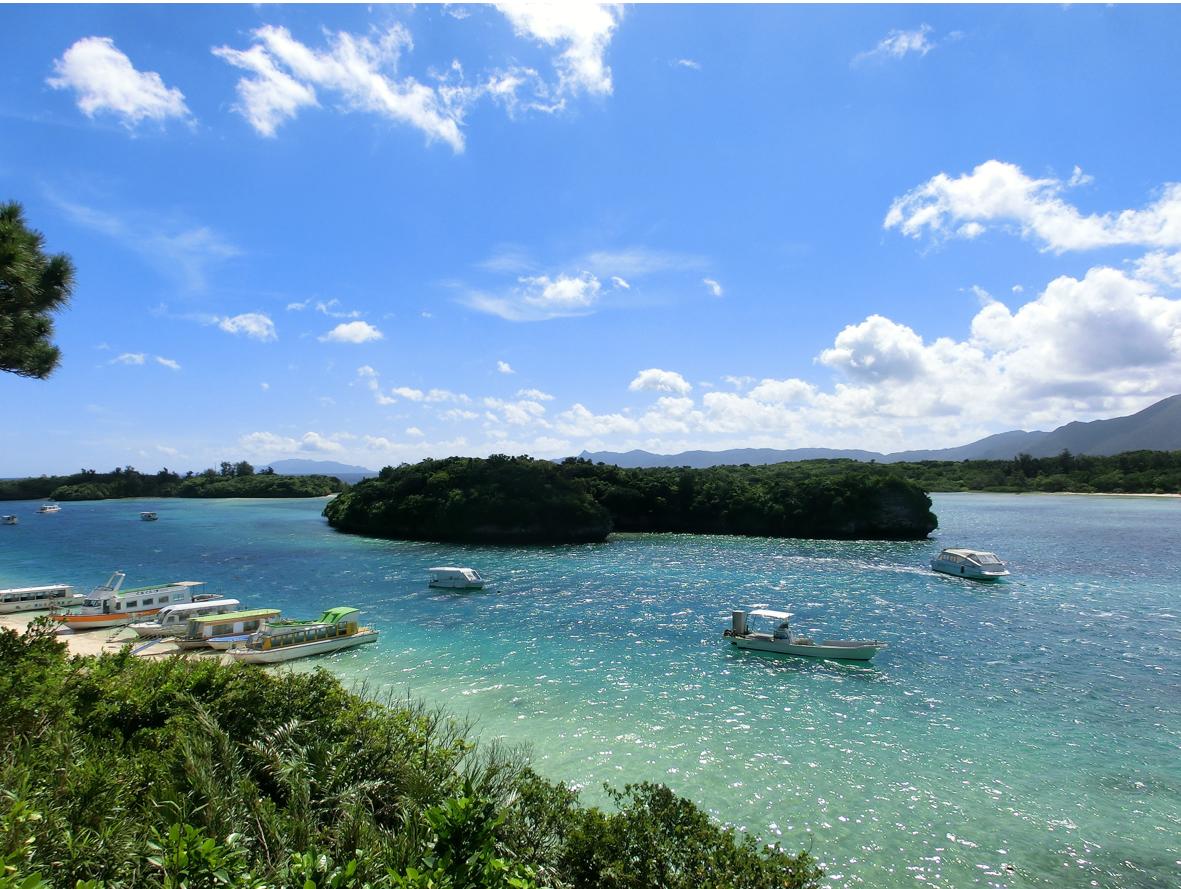 Kabira bay, Okinawa